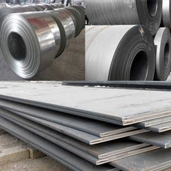 Carbon Steel Sheets/Plates/Coils Supplier