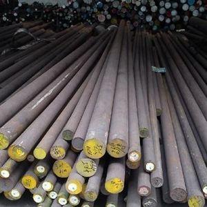 Stainless Steel 440C Bright Bars Dealer